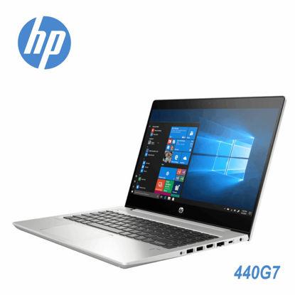 圖片 HP 14吋商用筆電 440 G7 i7-10510U/8G/256G+1T/MX250-2G/W10P