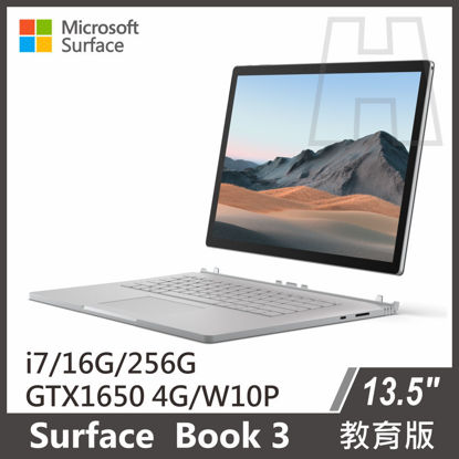 Picture of Surface Book 3 13.5吋 i7/16GB/256GB 教育版 『送電腦包』